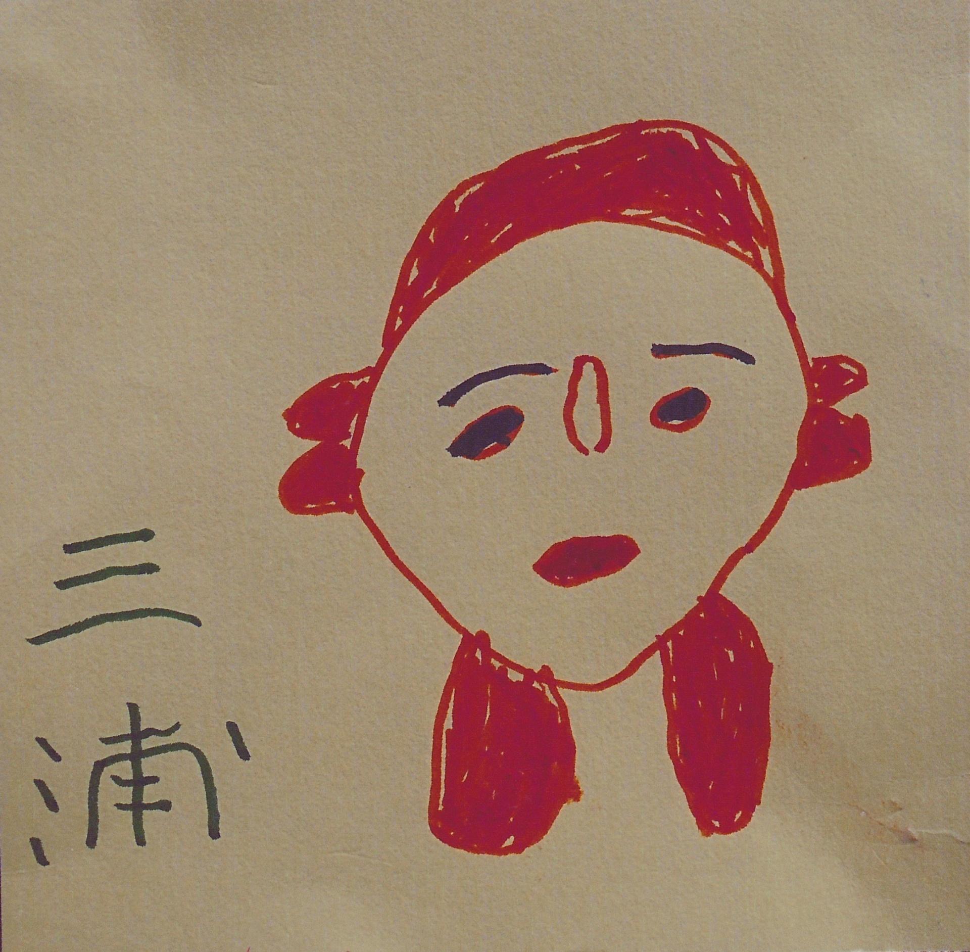 元廣さん (明星学園)