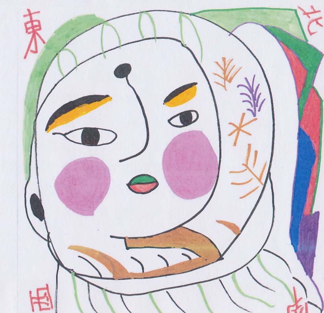 徳博さん (浅間学園)