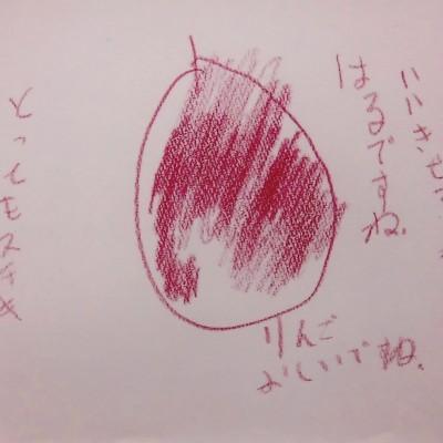 志伸さん (佐久コスモスワークス)