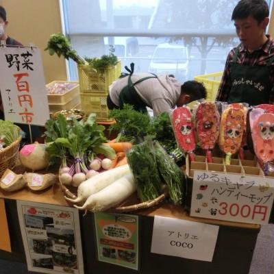 野菜の販売など