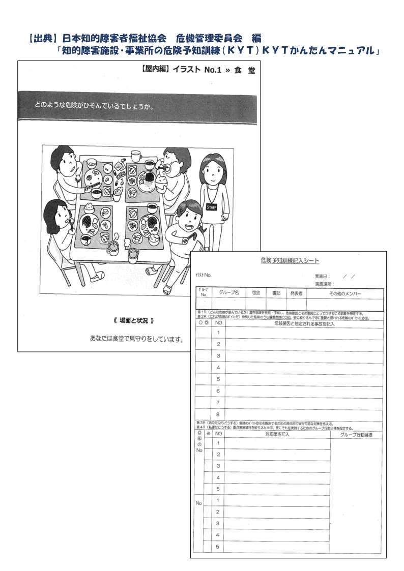 ワーク集HP掲載用(全体)_16