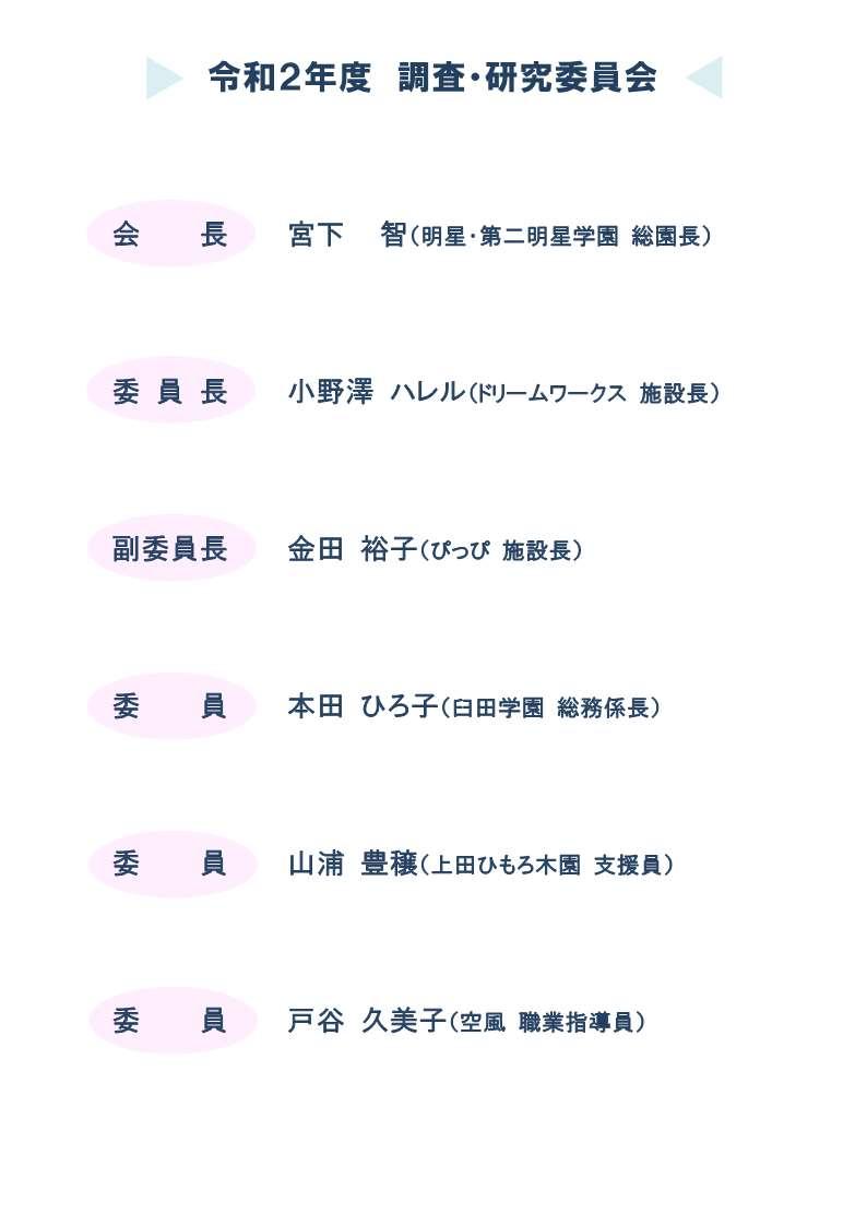 ワーク集HP掲載用(全体)_18