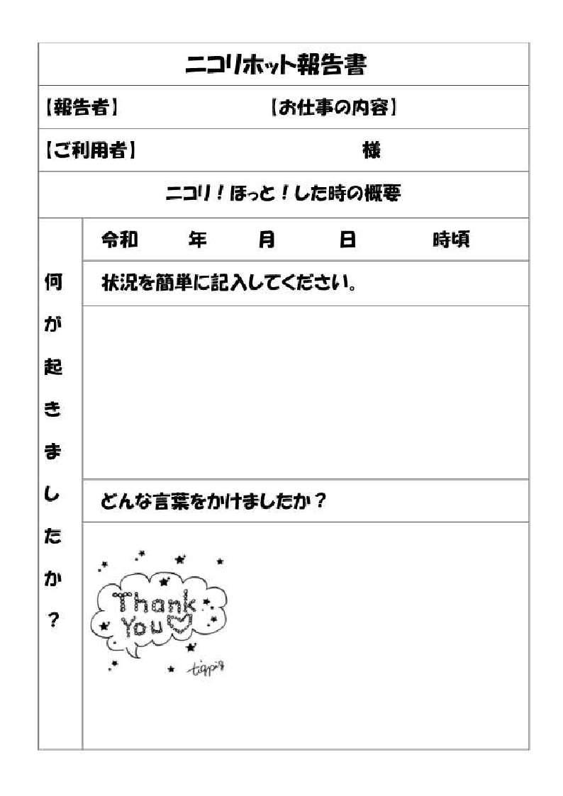 ワーク集HP掲載用(全体)_7